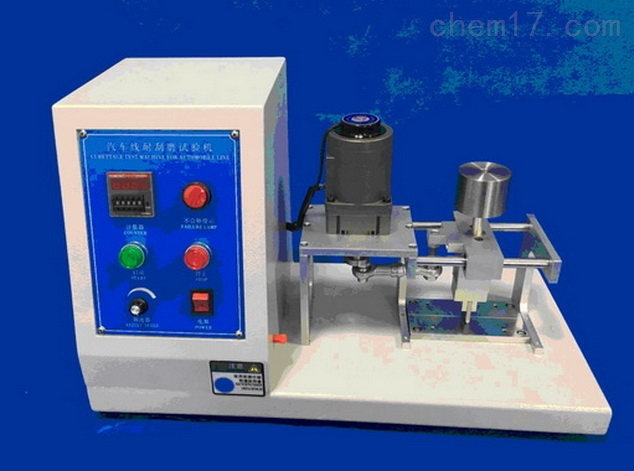 FT-GM01-汽车线束刮磨试验机