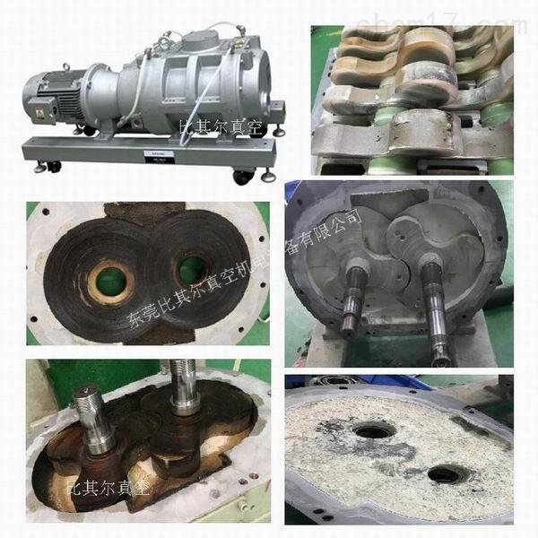 爱发科NRL180A干式真空泵维修
