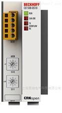 BECKHOFF CX1100-0930