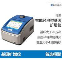 GET-SGET-S智能经济型基因扩增仪PCR/DNA扩增器