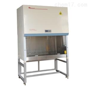 实验室设备 BSC-1300IIA2生物安全柜