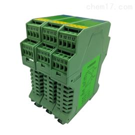KSA-1181 二进四出隔离式配电器
