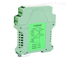 TH37AATH37DDTH3711TH3722双路两线制变送器信号隔离配电器