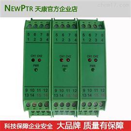 CZ3063CZ3067CZ3038CZ3086CZ3061CZ3062CZ3087电流电压输出隔离器