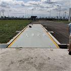 粮食收购站80吨100吨电子地磅/汽车衡
