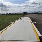 废品站地磅/120吨电子汽车衡