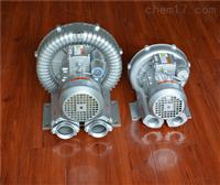 环保设备专用旋涡气泵