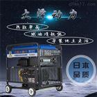 手动焊接250A柴油发电电焊机