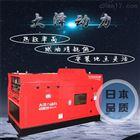 静音王500A柴油发电电焊机报价