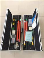 高压无线核相仪 10kv35KV110KV可定制