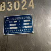 求购赌博金沙送38彩金SZG型双锥回转真空干燥机