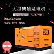 60kw工程用柴油发电机价格