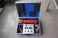 ZGF-120KV 直流高压发生器