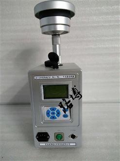 路博LB-120F颗粒物采样器(TSP切割器)