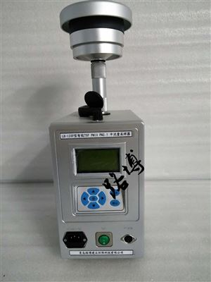 LB-120F空气PM2.5PM10TSP颗粒物采样器国标