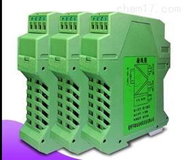 KSA-5050(1)一入一出单相交直流电流(电压)变送器
