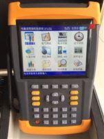 新型220v單相三相四線電表電能表