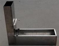 混凝土自密实L型箱