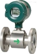 DN50横河AXF一体式电磁流量计现货批发