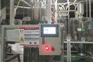 配料秤PLC自动配料称重控制系统