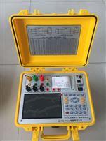 變壓器(單色屏) 容量空負載測試儀