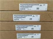 上海市西门子S7-1200PLC模块代理商