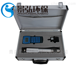 JHF-1000型手持式智能粉尘仪工业粉尘 扩散式检测仪