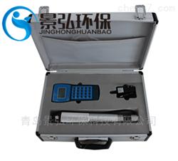 JHF-1000型光散射式粉尘测试仪面粉车间环境检测仪