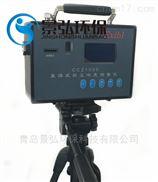 CCZ1000GC粉尘浓度传感器粉尘测量仪数量