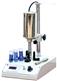 FSH-2可调高速匀浆机 动物肝脏粉碎机