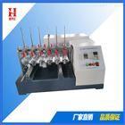 橡胶植绒磨耗试验机