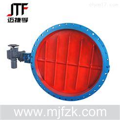 ZDJW-0.6S电动调节蝶阀
