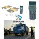 無線手持便攜式車輛軸重儀價格 100t稱重儀