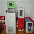 南京大功率大容量非接触式超声波细胞粉碎机