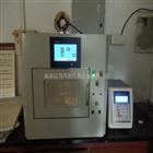 超声波微波协同反应器