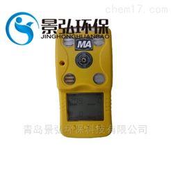 CD4型防爆气体检测仪多参数气体浓度测定仪