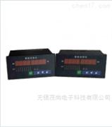 茂尚手动/自动温度压力巡检仪