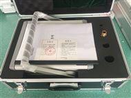 SF6微水分測試儀 -廠家現貨