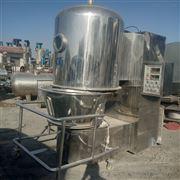 二手300型高效沸腾干燥机