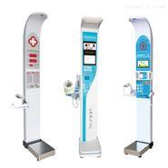 超声波电子身高体重仪_便携式体重身高仪机
