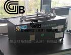 矿物粒料粘附性试验机-试验标准