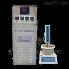 SZR-10恒温自动沥青针入度仪