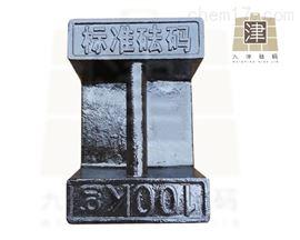M1配重100千克砝码/铸铁100公斤砝码工厂直销