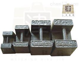 M1级1-5千克标准砝码