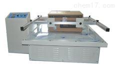 纸箱振动试验机