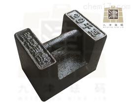 M1级电梯配重用锁形砝码,25公斤手提砝码