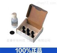 任氏LD-900-3/4A极谱式溶氧电极膜头