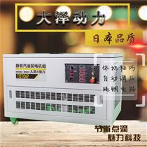 30千瓦静音汽油发电机品牌工艺