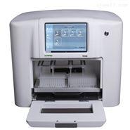 32位核酸试剂检测仪KE320全自动核酸提取仪