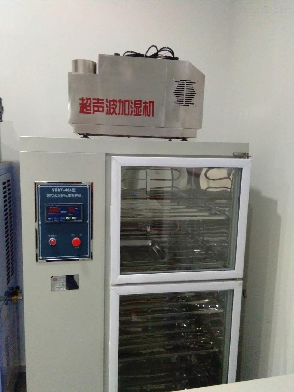 混凝土水泥混合胶砂标准养护箱图片